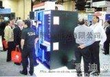 第七届广州国际智能票务系统及设备展