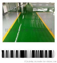 无锡环氧树脂地坪施工,无锡环氧地坪,无锡环氧地坪漆