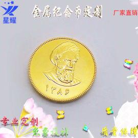 金屬logo紀念幣定制紀念章定做企業活動紀念幣制作