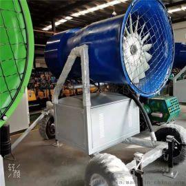 雪地游乐设备 大型造雪机 戏雪设备 造雪机大型