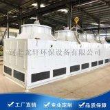 厂家直销方形逆流玻璃钢冷却塔   噪音冷却塔