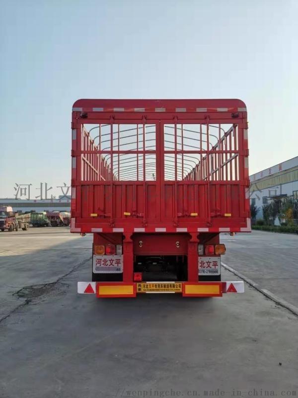 河北文平專用車,輕量化倉欄式半掛車