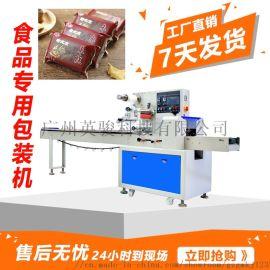 自动多功能面包包装机英骏制造蛋糕食品枕式包装机械