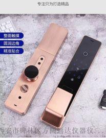 渭南指纹密码刷脸家居智能锁15909209805