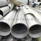 中山不锈钢热水管,304不锈钢冷热水管