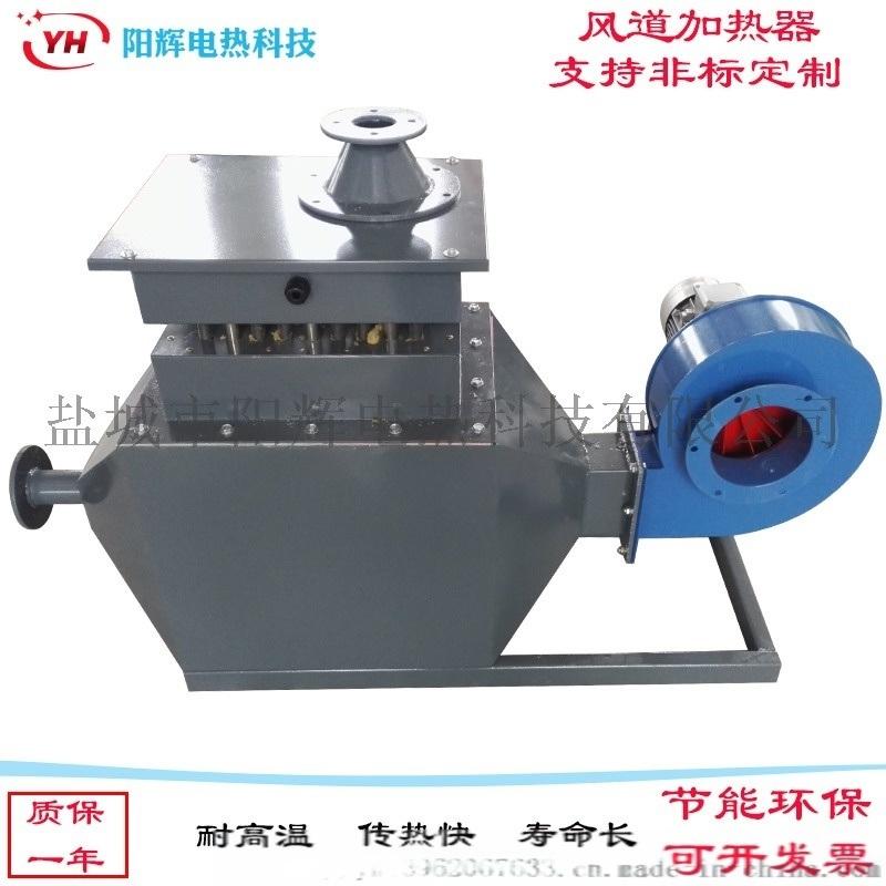 风道电加热器   化工防爆电加热器 气体电加热器