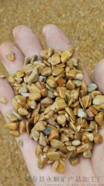 山西永顺供应4-6 6-9毫米地板黄洗米石