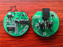 深圳电路设计/按摩器方案开发设计/按摩器PCBA