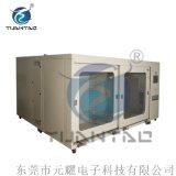 大型老化YBRT 元耀 大型步入式LCD老化試驗房