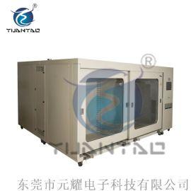大型老化YBRT 元耀 大型步入式LCD老化试验房
