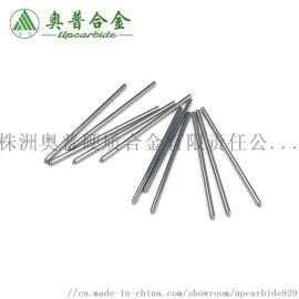 硬质合金圆棒针 φ5*100mm钨钢雕刻刀圆棒