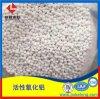 空分用活性氧化铝干燥剂高强度活性氧化铝吸附剂