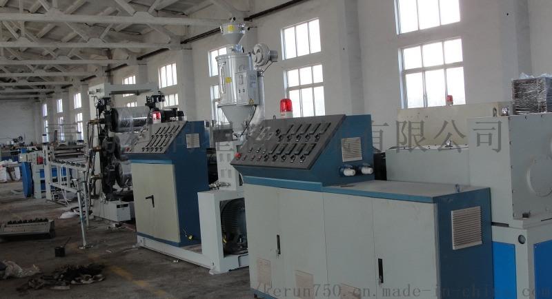 PVC透明硬片生产线设备