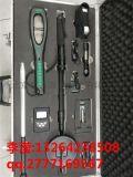 海关安检工具箱 多功能安检箱 国产安检工具箱