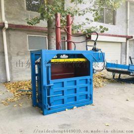 60吨半自动打包机 废纸箱塑料打包机 压块机 厂家