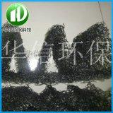 网状填料水处理挂膜立体填料冷却塔热处理立体网状填料