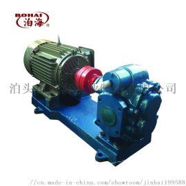 抽油泵、耐高温齿轮泵KCB300齿轮泵厂家现货