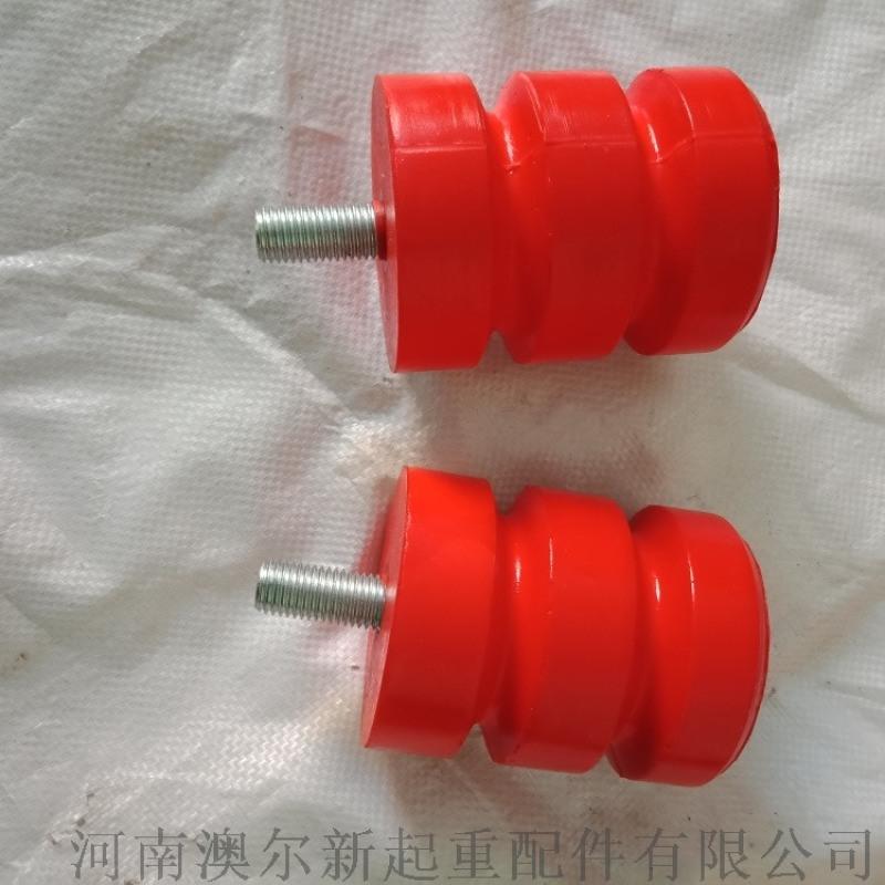 JHQ-A型聚氨酯緩衝器  螺桿式緩衝器 行車碰頭