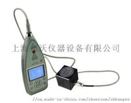 杭州爱华 AWA6256B+环境振动分析仪