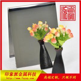 厂家直销304本色镜面装饰板彩色不锈钢镜面板