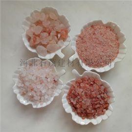 盐碎石颗粒 汗蒸材料 净化空气用岩盐块