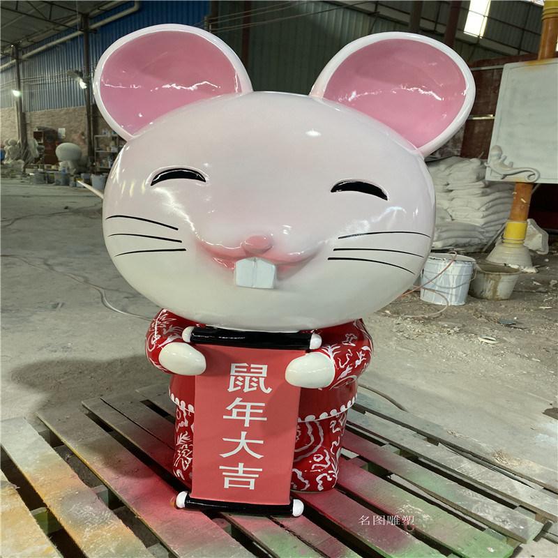 玻璃钢卡通鼠雕塑 鼠年大吉造型雕塑