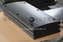 MGE高分子桥墩防撞板 工程塑料合金MGE板
