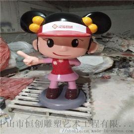 广州吉祥物玻璃钢雕塑,卡通熊模型摆件定制