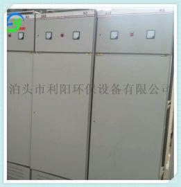 云南保山除尘器控制箱 低压除尘控制柜 PLC电控柜