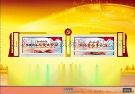 南京精神堡垒广告灯箱设计制作 厂家直销