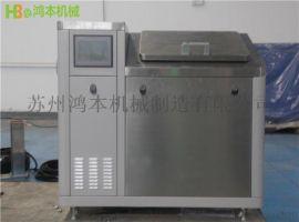 鸿本专业生产厨余垃圾处理设备高品质可信赖