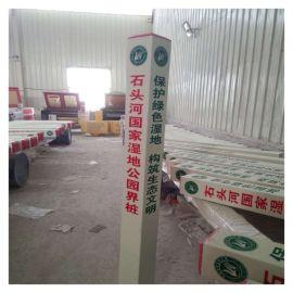 玻璃钢电力警示桩 漳州标志桩 定制