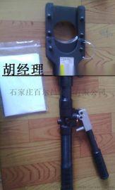 日本IZUMI 850手动液压切刀