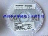 CGA6M3X7S2A475KT0Y0N 貼片電容