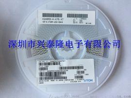 CGA6M3X7S2A475KT0Y0N 贴片电容