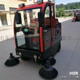 小型座驾式电动扫地车全封闭工业车间垃圾清理扫路机