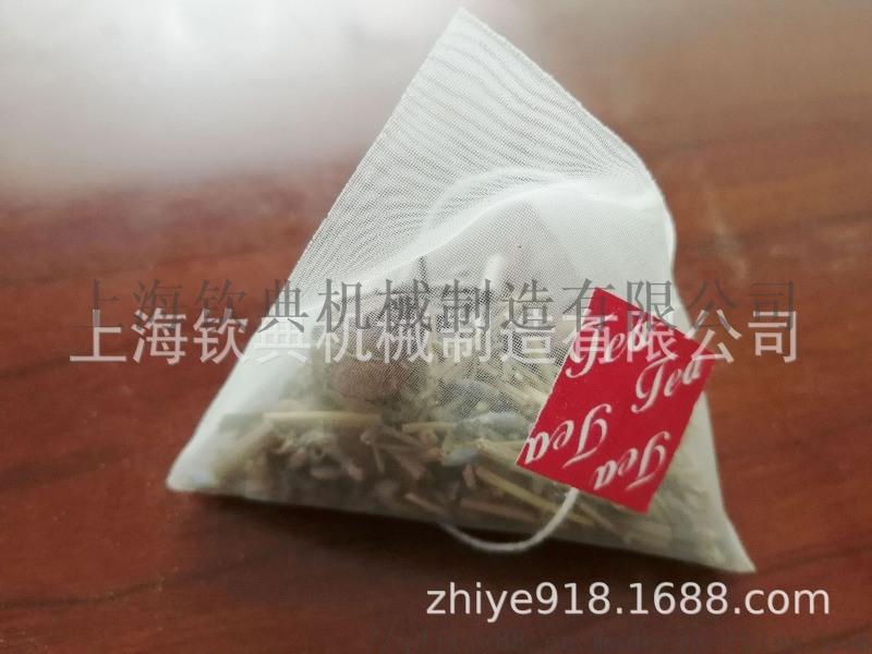 红豆薏米茶菊花茶包装机 苦荞茶组合尼龙三角包包装机