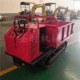 农田运输小型履带手推车厂家 山区自卸式搬运车