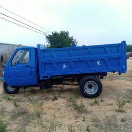 工地用拉石子农用三轮车/大功率柴油动力三轮车