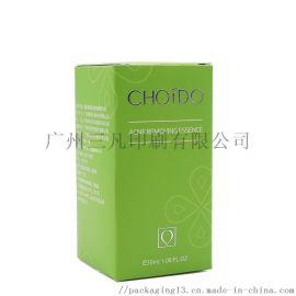 彩盒定制烫金纳米化妆品纸盒面膜彩盒玩具包装盒