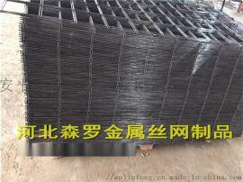 森罗丝网厂家销售建筑网片 工地防裂碰焊网片