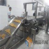 供应薯片 锅巴油炸生产线 油炸薯片生产设备厂家直销