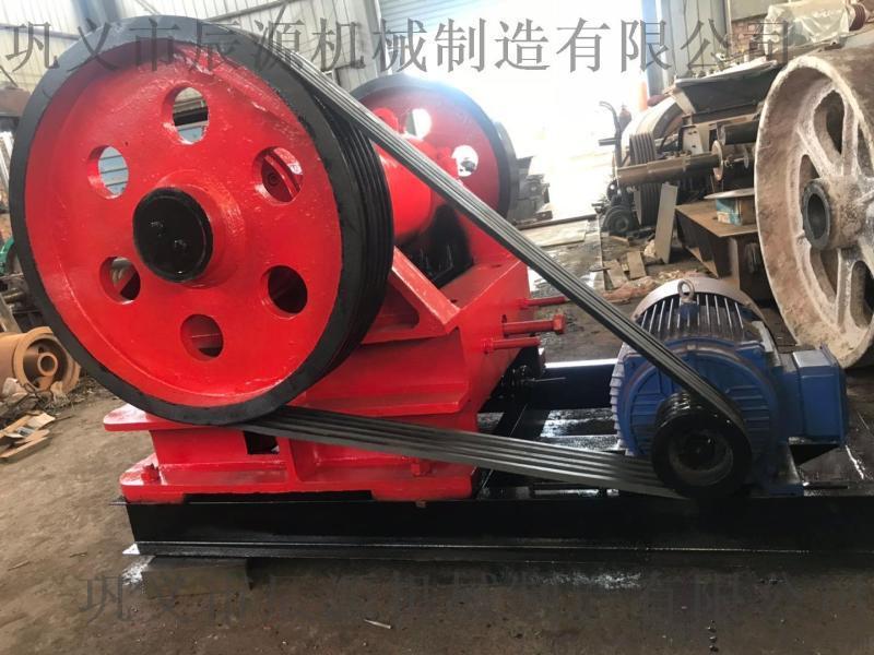 河南细颚式破碎机的型号PEX150x750