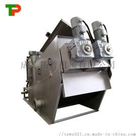 叠螺机污泥脱水设备 厂家直销压滤机生活污水处理设备