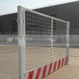 郑州泥浆池临边护栏网 网片基坑临时围栏