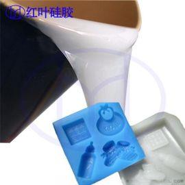 食品级模具硅胶便宜又好用的模具硅胶