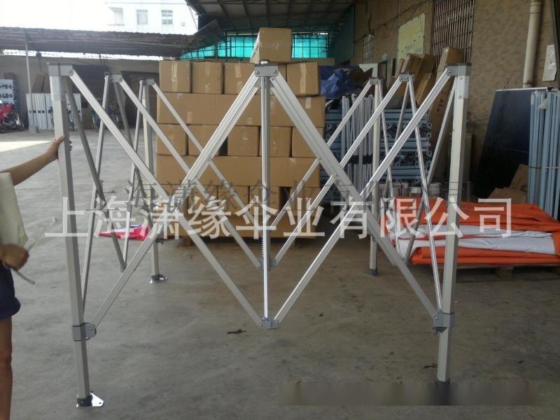 铝合金四角折叠帐篷伞户外展览帐篷广告折叠帐篷生产商