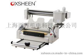 XH-540 台式手动胶装机 桌面型无线胶装机 电子控温 带打毛刀 带热压槽 压痕功能