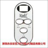专业生产丝印标牌面板 手机外壳盖板视窗镜片 亚克力PVC镜