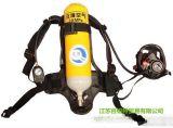 RHZK5/30 RHZK6/30船用声光报警呼吸器 ,防爆电子声光空气呼吸器